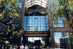 Νέα Κτηματολογικά γραφεία για Αγία Βαρβάρα , Άνοιξη και Εκάλη- Νέα Ερυθραία