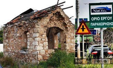 Σταθμός διοδίων ηλικίας 163 ετών! Κατασκευάστηκε επί Όθωνα στη Ν. Ερυθραία και σήμερα επιχειρούν να τον επαναφέρουν.