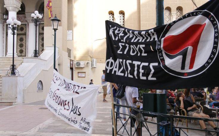 Αντιφασιστική συγκέντρωση στα εγκαίνια του εθνικιστικού κόμματος Λ.ΕΠ.ΕΝ.