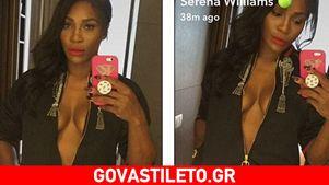 Κανείς δεν την κοιτούσε στα μάτια: Το στητό στήθος της Serena Williams έκλεψε την παράσταση!