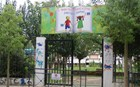 Μέσα στον Οκτώβριο 10.000 voucher της ΕΕΤΑΑ για παιδικούς σταθμούς