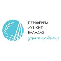 Παρέμβαση για να καταβληθούν τα νοσήλια στο Άσυλο Χρονίων Παθήσεων «Γαλήνη Αναπήρων Παίδων» από τον ΕΟΠΥΥ