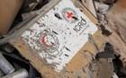 Συρία: Tέλος η ανθρωπιστική βοήθεια από τον ΟΗΕ