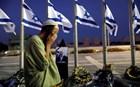 Το Ισραήλ αποχαιρετά τον Σιμόν Πέρες – Δρακόντεια μέτρα ασφαλείας στην κηδεία