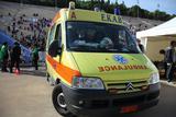 ΠΟΕΔΗΝ: Απολύτως σαράβαλα τα ασθενοφόρα – 75 οχήματα ακινητοποιημένα μόνο στο νομό Αττικής!