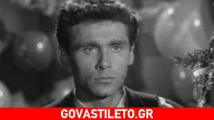 Φαίδων Γεωργίτσης: Πως είναι σήμερα ο ζεν πρεμιέ του ελληνικού κινηματογράφου