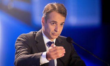 Μητσοτάκης: Ζητάμε επιτακτικά εκλογές, απολύτως εφαρμόσιμο το σχέδιό μας - Ειδήσεις - Ελλάδα - in.gr
