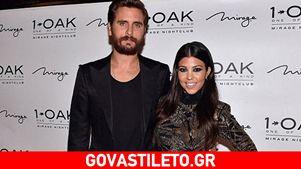 Kourtney Kardashian & Scott Disick: Φουντώνουν οι φήμες για επανασύνδεση
