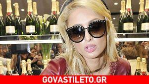 Paris Hilton: Στα decks της Εβδομάδας Μόδας του Μιλάνου