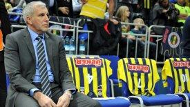 Δεν το κουνάει απ' τη Φενέρ & Ομπράντοβιτς – Έβαλαν μπροστά το νέο συμβόλαιο