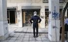 Δικαστές και εισαγγελείς καταδικάζουν την επίθεση σε βάρος της Τσατάνη