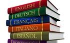 Δωρεάν θα είναι η διδασκαλία και η πιστοποίηση ξένων γλωσσών