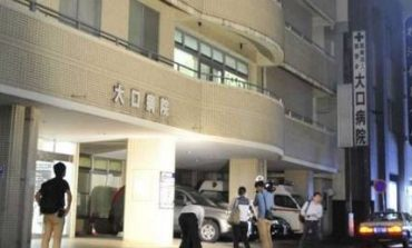 Δύο νεκροί «αποκάλυψαν» τη δράση serial killer σε νοσοκομείο της Ιαπωνίας