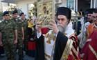 Νέος Μητροπολίτης Αρτης εξελέγη ο επίσκοπος Επιδαύρου Καλλίνικος