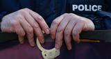Περίστροφα, κυνηγετικά όπλα και χιλιάδες σφαίρες «έκρυβε» σε σπίτι και στάβλο 52χρονη