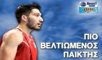 Πιο βελτιωμένος παίκτης της BasketLeague ο Κασελάκης
