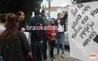 Ωραιόκαστρο: Επεισόδια γονέων έξω απο το 1ο δημοτικό με ομάδα του ΣΥΡΙΖΑ