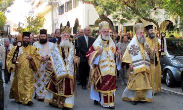 Εορτασμός Αγίου Δημητρίου στην Κηφισιά.