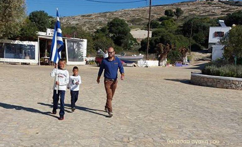Η Ελλάδα μας και οι ακρίτες.
