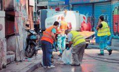Παράταση συμβάσεων καθαριότητας: Στη Βουλή η τροπολογία με δύο αλλαγές | Aftodioikisi.gr