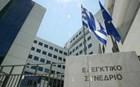 Μαξίμου: Το Ελεγκτικό Συνέδριο μόνο γνώμη μπορεί να πει για τις συντάξεις