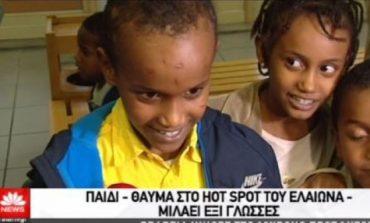 Ένα παιδί-θαύμα ζει στο hot spot του Ελαιώνα (vid)