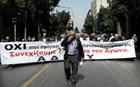 Γενική απεργία: 24ωρη αποφάσισαν ΓΣΕΕ και ΑΔΕΔΥ