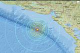 Ισχυρός σεισμός 7,2R στο Ελ Σαλβαδόρ – Προειδοποίηση για τσουνάμι