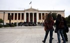 Μαθητικό συλλαλητήριο: Κλειστές Πανεπιστημίου, Σταδίου και Αμαλίας