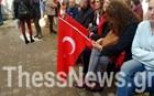 Μεγάλες ουρές Τούρκων στο σπίτι του Κεμάλ Ατατούρκ στη Θεσσαλονίκη