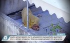 Πέθανε ο 86χρονος που ζούσε στο μπαλκόνι του σπιτιού του για 1,5 χρόνο