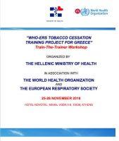 Πρόγραμμα Διακοπής Καπνίσματος: «WHO/ERS, Εκπαίδευση – εκπαιδευτών»