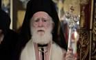 Στο νοσοκομείο ο Αρχιεπίσκοπος Κρήτης Ειρηναίος