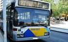 Τι αλλάζει στα λεωφορεία στη δυτική Αττική