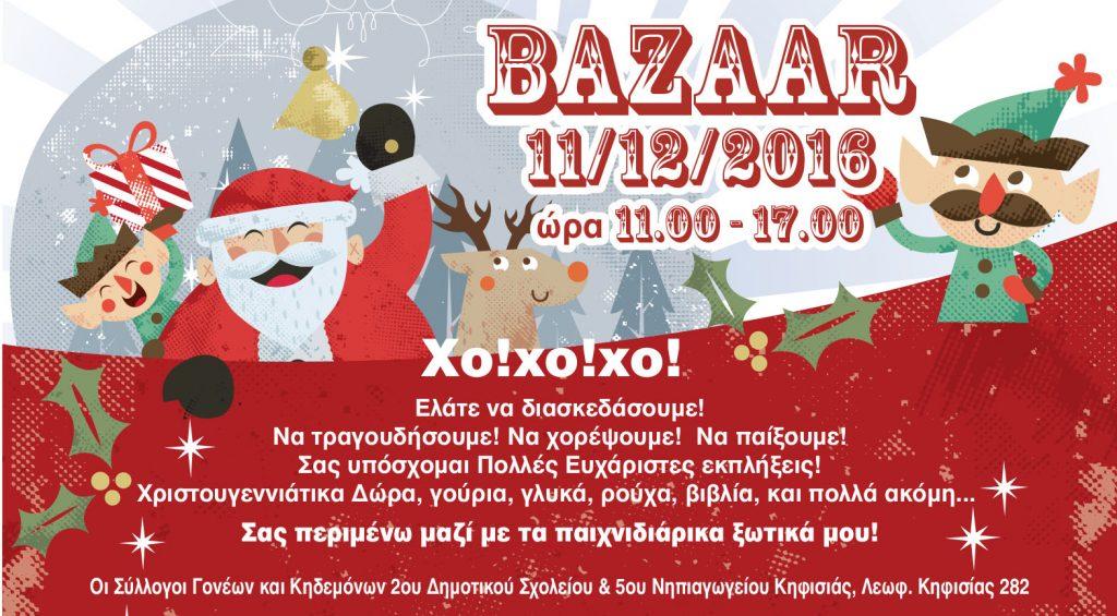 bazaar-16