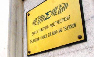 Βρέθηκε λύση για ΕΣΡ και τηλεοπτικές άδειες.