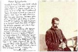 «Εφημερίς»: Τι δημοσίευσε ο Αλέξανδρος Παπαδιαμάντης στις 26 Δεκεμβρίου 1887!