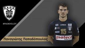 Παπαδόπουλος: «Κομβικό το ματς με Σύρο»