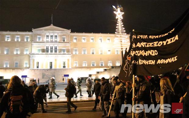 Σε εξέλιξη η πορεία για τα 8 χρόνια από τη δολοφονία Γρηγορόπουλου