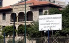 Σοβαρές καταγγελίες για το Γηροκομείο Αθηνών: Τι είπε η Θεανώ Φωτίου
