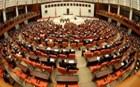 Τουρκία: Μέσα στη βδομάδα η πρόταση για την αναθεώρηση του συντάγματος