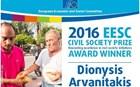 Το βραβείο της Κοινωνίας των Πολιτών στον Φούρναρη της Κω