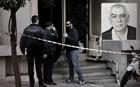 Χειροπέδες στη Βουλγάρα σύζυγο του ναυτικού που τον σκότωσε και τον κατέψυξε