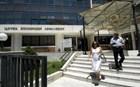 Χωρίς θέρμανση τα υποκαταστήματα του ΙΚΑ στη Θεσσαλονίκη
