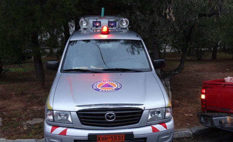 Η Πολιτική Προστασία του Δήμου Κηφισιάς δηλώνει έτοιμη.