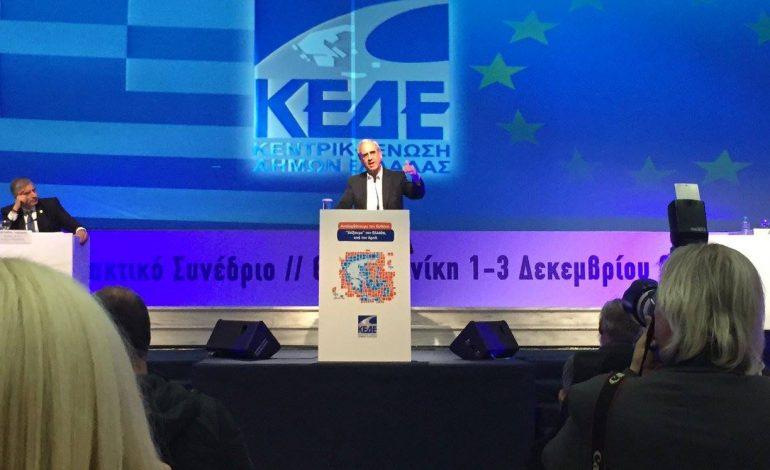 Ο δήμαρχος Κηφισιάς Γιώργος Θωμάκος στο συνέδριο της Κ.Ε.Δ.Ε.