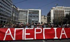 Πανελλαδική απεργία την Πέμπτη 8 Δεκεμβρίου