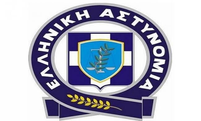 Άνοιξε δρόμο στη ζωή. Επικοινωνιακή καμπάνια της Ελληνικής Αστυνομίας.