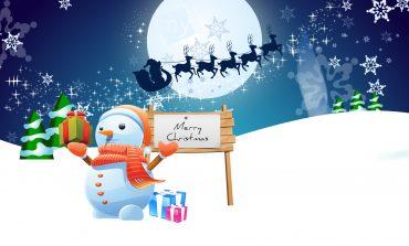 Σήμερα 23 Δεκεμβρίου στην Κηφισιά