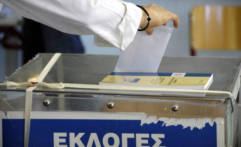 Άρωμα εκλογών